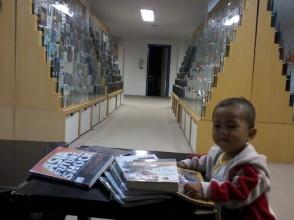 Fadhil di Perpustakaan Amin